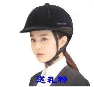 2015 HOT ! Adjustable Equestrian Riding Horse Helmet Black (China (Mainland))