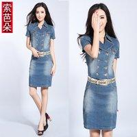 Free Shipping Women's Summer  Denim Skirt Turn-Down Collar  Denim One-piece Dress Jeans Skirt MG-035