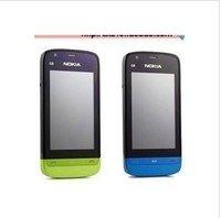 黑莓8830手机qq2010_求8830QQ2010codalx格式软件黑莓83XX8
