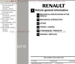 renault megane convertible workshop manual renault megane 08 14 rh nicesearchengineofmine com service manual megane 2 download renault megane 2 1.5 dci service manual