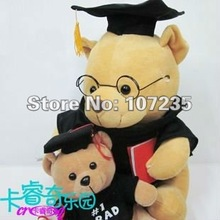 graduation plush bears promotion