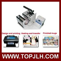 Cone Mug Heat Press Printing Machine