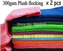 wholesale microfiber towel manufacturers