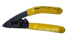 fiber stripper promotion