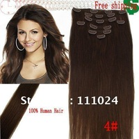 free shipping 20'' queen virgin hair weft products,wholesale and retail,4#auburn ladies' extensions china original hair supplier