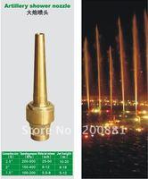 """1 1/2""""  Artillery Fountain Nozzle"""
