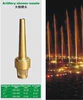 """2 1/2""""  Artillery Fountain Nozzle"""