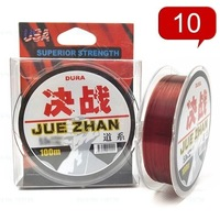 Fishing Line New Fishing Power Nylon Line 100m 10# 0.6mm tackle tools FL35-10  free shipping,mixed wholesale