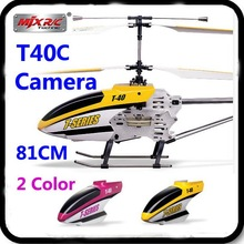 huge helicopter price