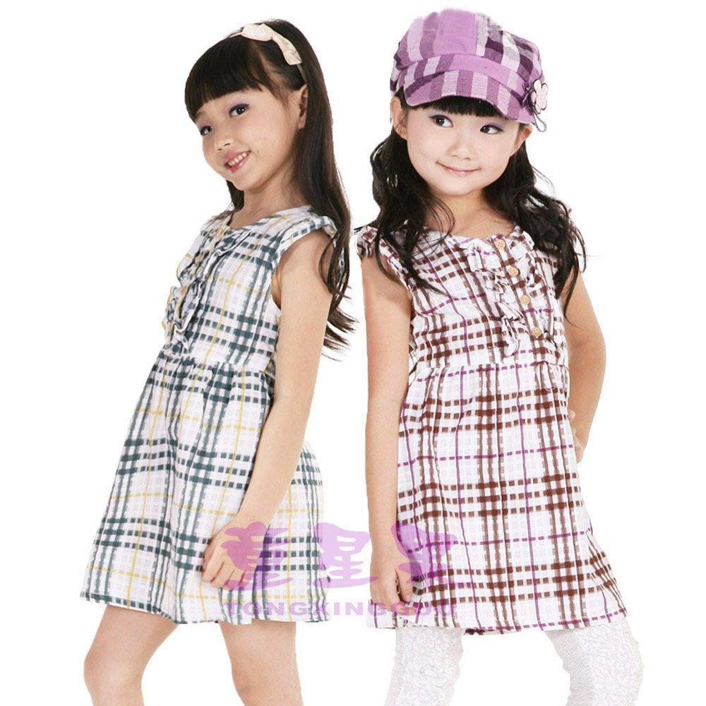 Kids Clothes Girls