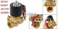 Free Shipping 1'' Water Solenoid Valve Air Oil Brass Valve NBR 2W250-25 DC12V DC24V AC110V or AC220V