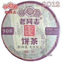 Чай Пуэр Pu-erh tea*2007*MengKu loose tea*Ripe*500g