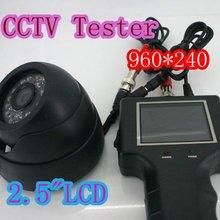 wholesale cctv tester