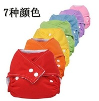 10 pcs/lot  New Baby Diaper 7 colors Baby check urine pants FREE shipping wholesale