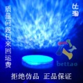 Birthday day gift projection lamp ocean projector recessionista