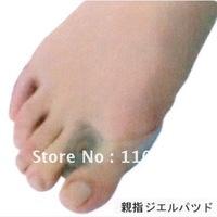 Средство по уходу для ног Rolanjona 14pairs = 28pcs P-54