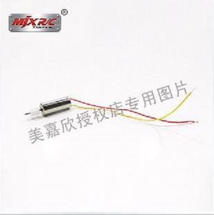 MJX T-series T38 T-38 rear main motor rc spare parts rc accssories rc helicopter(China (Mainland))