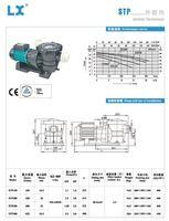 LX STP 300  Swimming spa & pool pump STP300 2.2KW/3.0HP