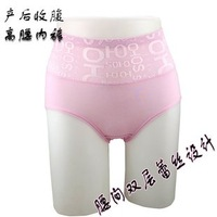 woman tall waist gauze model body abdomen panties/postpartum skinny briefs/body shaper/slim pants/hiphuggers