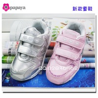 Girls shoes brand children shoes papaya female child sport shoes flasher girls shoes 25 - 32