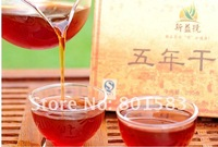 Free Shipping Yunnan Pu'er Brick tea with 5 years old tea Raw materials in 2005  compressed tea 250g