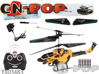 3.5 channel remote control plane remote control helicopter can launch metal shell rc toy 24PCS