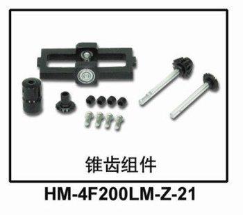 F03042 Walkera 4F200LM Spare parts HM-4F200LM-Z-21 cone gear + FS