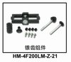 F03042 Walkera 4F200LM Spare parts HM-4F200LM-Z-21 cone gear + Free shipping
