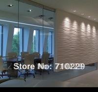 mdf wave wall panels