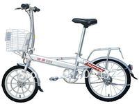 New folding electric bicycle(folding electric bike)