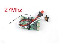 DH9053 - 23 Controller Equipment  27Mhz frequency  RC helicopter spare parts  Accessories from origin factory wholesale
