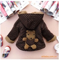 "Free shipping,Wholesale 4 pieces! Winter add hair ""cartoon bear"" characteristic cotton-padded jacket, the boy coat"