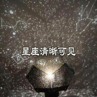 Starry sky projector lamps projector light sleep free air mail