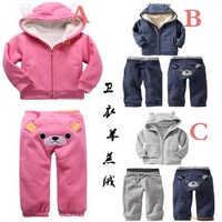 Baby  girls boys suits  hoody with cap  pants trousers  Extra heavy suits baby wear berber Fleece  5sets/lot china post