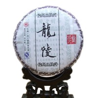 Freeshipping Hot!!! Puerh cha  Yunnan Puer  raw tea