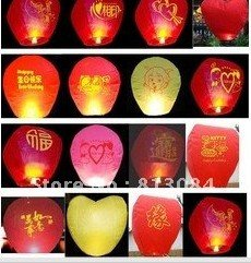Free Shipping normal tube shape, pure color Wishing lamp, Sky Lanterns,SKY CHINESE LANTERNS BIRTHDAY WEDDING PARTY,Lamp10pcs/lot