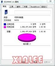 cheap 2gb sd memory card