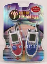 walkie talkie toy promotion