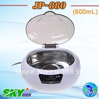 1 year guarantee ultrasonic mini cleaner bath for necklace, rings, gemstone clean 5min automatic off