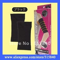1pairs New 2014 Women Uppler Arm Shaper Anti Cellulite Body Fat Slimming Arm Massager Shaper Bodysuit --  MSP95