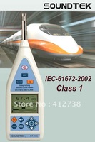 Tenmars ST-106 Integrating CLASS 1 Sound Level Meter Noise analyzer , Sampling frequency and A/C/Z frequency