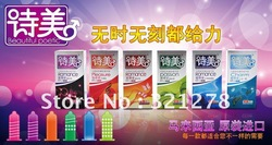 Promotion,Creative condoms,MEW design 2012 Favorite products,give you surprise feeling(China (Mainland))