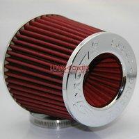 """SIMOTA Open Pod Chrome Racing Air Intake / Filter 3"""""""