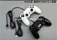black white camera for Ps3 camera/pc camera/eye   move