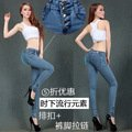 Free Shipping 2012 light blue buttons jeans female trousers zipper skinny pants tight pencil pants female
