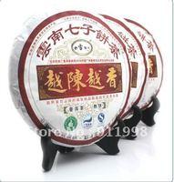 5 years Nonpareil Organic Ripe Pu'er tea Brand Round Puer tea cake 300g  Free Ship