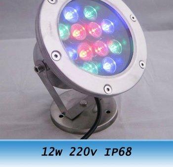 12W LED Fountain Pool Light Underwater Lamp Waterproof IP 68 RGB change