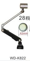 2W   WD-K822 9V-48V 320mmX350mm  Machine working lamp  , aluminum long arm light operation light, low temperature