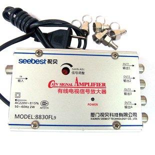 New 4 way 8830FL9 Cable Splitter CATV US Plug Broadband Booster TV Signal Amplifier(China (Mainland))