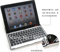 UNIVESAL 3.0 wireless bluetooth Aluminum keyboard for ipad 3 2,10pcs/lot,DHL Free shipping,D0035